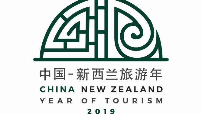 China New Zealand Year of Tourism