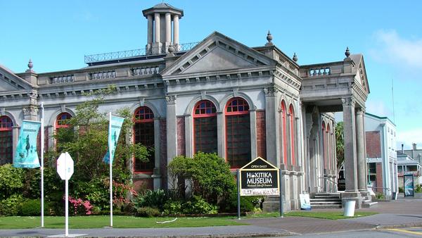 Hokitika Museum